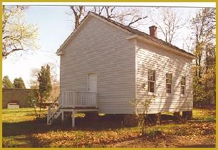 Historic one room schoolhouse, Calvert County Maryland